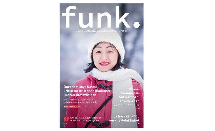 Årets första FUNK. är här! featured image